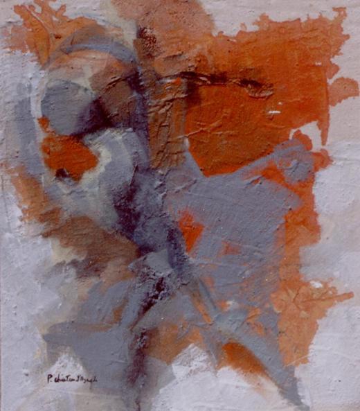 Figuras em Areia X (Bailarina)